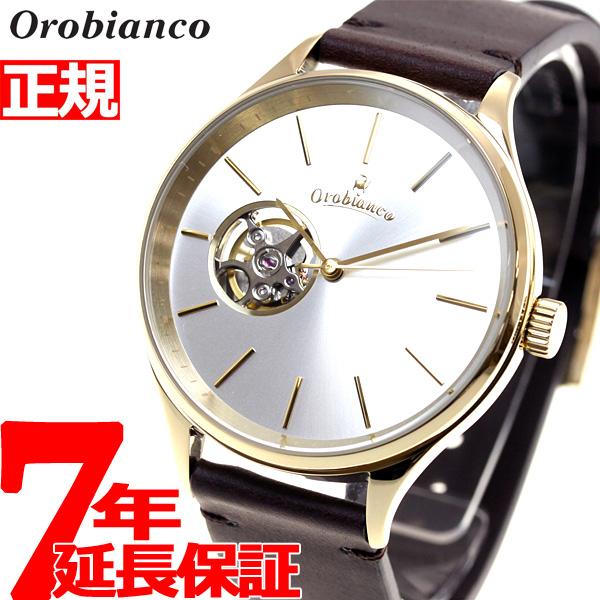 今だけ!店内ポイント最大38倍!19日9時59分まで! オロビアンコ タイムオラ Orobianco TIMEORA 腕時計 メンズ/レディース OR-0064-1