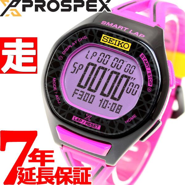 セイコー プロスペックス スーパーランナーズ SEIKO PROSPEX SUPER RUNNERS スマートラップ 東京マラソン2017記念 限定モデル 腕時計 SBEH013【正規品】【36回無金利】