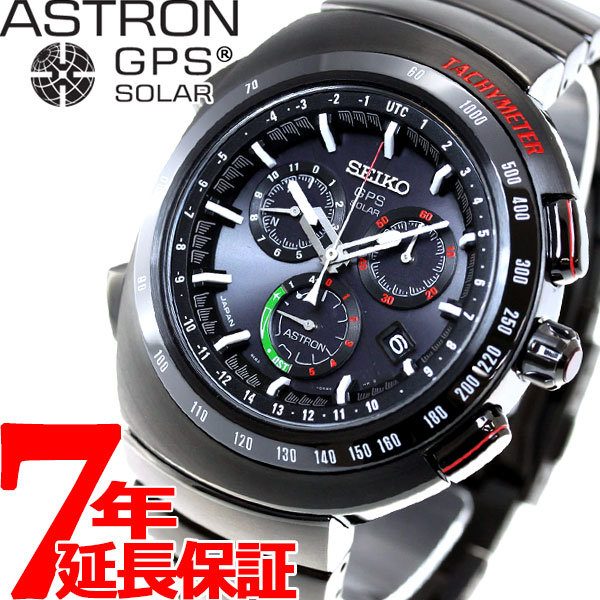セイコー アストロン SEIKO ASTRON GPSソーラーウォッチ ソーラーGPS衛星電波時計 ジウジアーロ 2017限定モデル 腕時計 メンズ SBXB121【60回無金利】