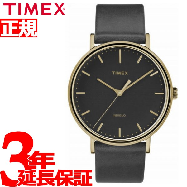 タイメックス TIMEX ウィークエンダー フェアフィールド WEEKENDER FAIRFIELD 41mm 腕時計 メンズ TW2R26000
