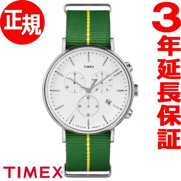 【5日0時~♪2000円OFFクーポン&店内ポイント最大51倍!5日23時59分まで】タイメックス TIMEX ウィークエンダー フェアフィールド WEEKENDER FAIRFIELD 41mm 腕時計 メンズ TW2R26900