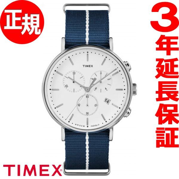 タイメックス TIMEX ウィークエンダー フェアフィールド WEEKENDER FAIRFIELD 41mm 腕時計 メンズ TW2R27000