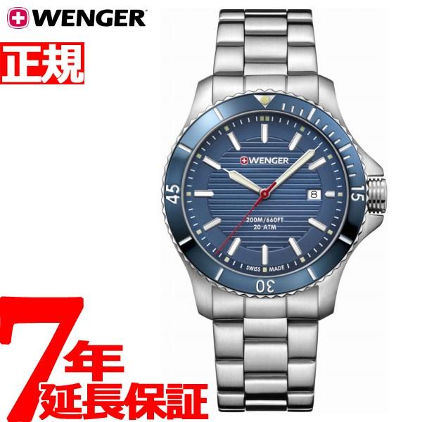 ウェンガー WENGER 腕時計 メンズ シーフォース Sea Force 01.0641.120