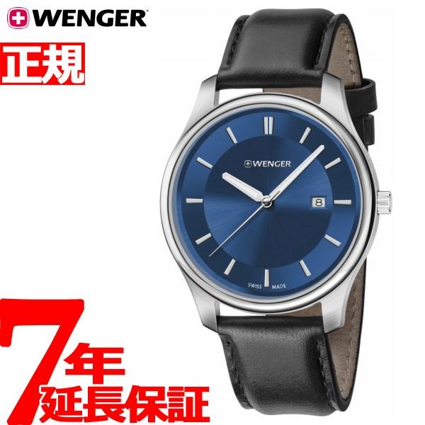 ウェンガー WENGER 腕時計 メンズ シティ クラッシック City Classic 01.1441.118