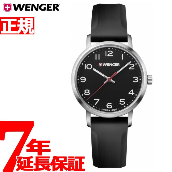 9ad3563d98 ウェンガー WENGER 腕時計 レディース アヴェニュー Avenue 01.1621.101スイスの名門アーミーナイフブランドのDNAを受け継ぐWenger  Watchがスイス製、3年保証で復活。