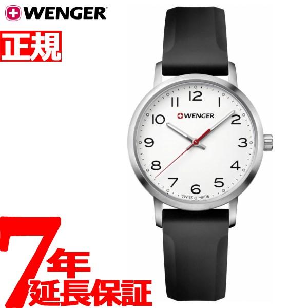 ウェンガー WENGER 腕時計 レディース アヴェニュー Avenue 01.1621.103