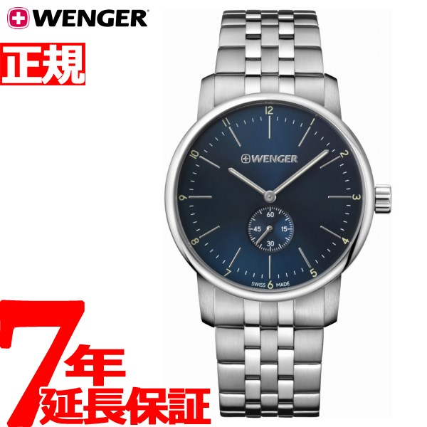 ウェンガー WENGER 腕時計 メンズ アーバン クラシック プチセコンド Urban Classic Petit Second 01.1741.107