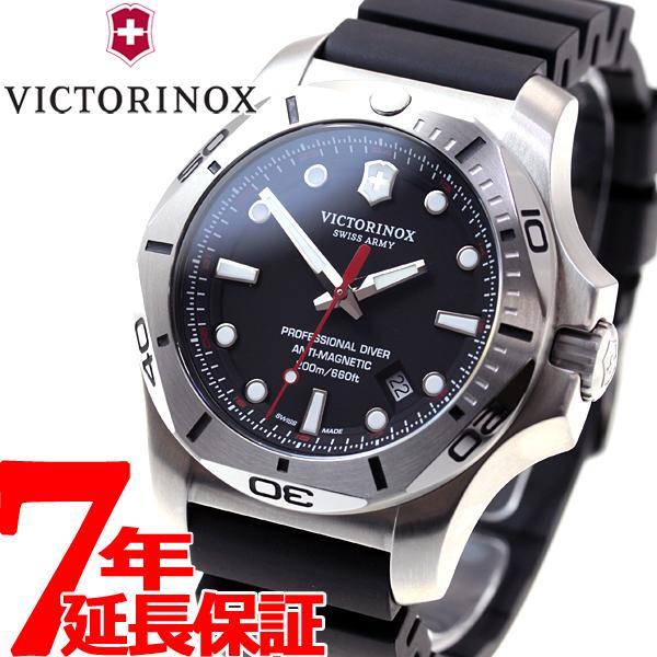 【SHOP OF THE YEAR 2018 受賞】ビクトリノックス VICTORINOX 腕時計 メンズ I.N.O.X. PROFESSIONAL DIVER イノックス プロフェッショナル ダイバー ブラック ヴィクトリノックス 241733