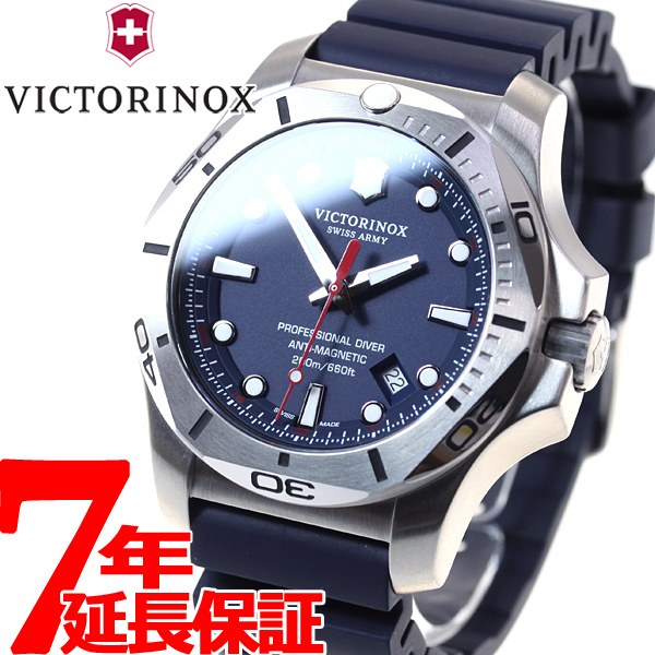 【SHOP OF THE YEAR 2018 受賞】ビクトリノックス VICTORINOX 腕時計 メンズ I.N.O.X. PROFESSIONAL DIVER イノックス プロフェッショナル ダイバー ネイビー ヴィクトリノックス 241734