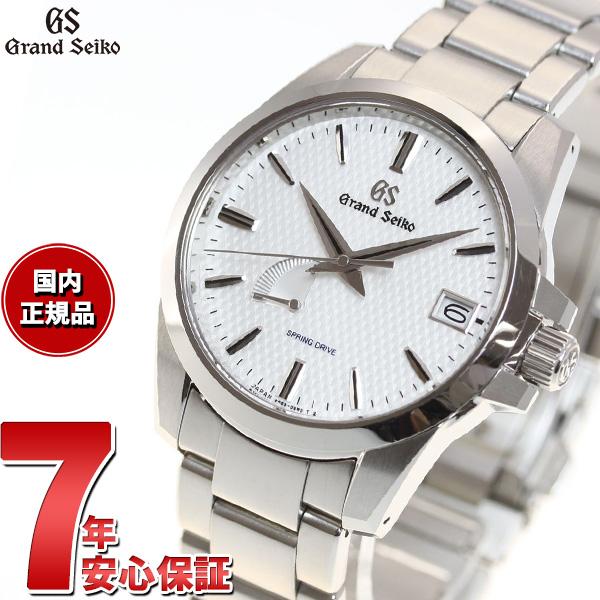 グランドセイコー GRAND SEIKO 腕時計 メンズ スプリングドライブ SBGA225【72回無金利】