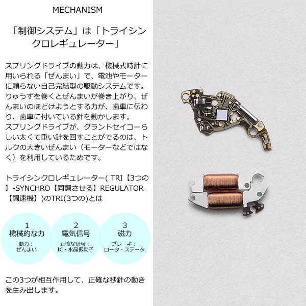 グランドセイコー GRAND SEIKO 腕時計 メンズ スプリングドライブ SBGA227【60回無金利】