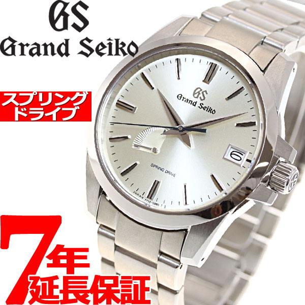 グランドセイコー GRAND SEIKO 腕時計 メンズ スプリングドライブ SBGA279【72回無金利】