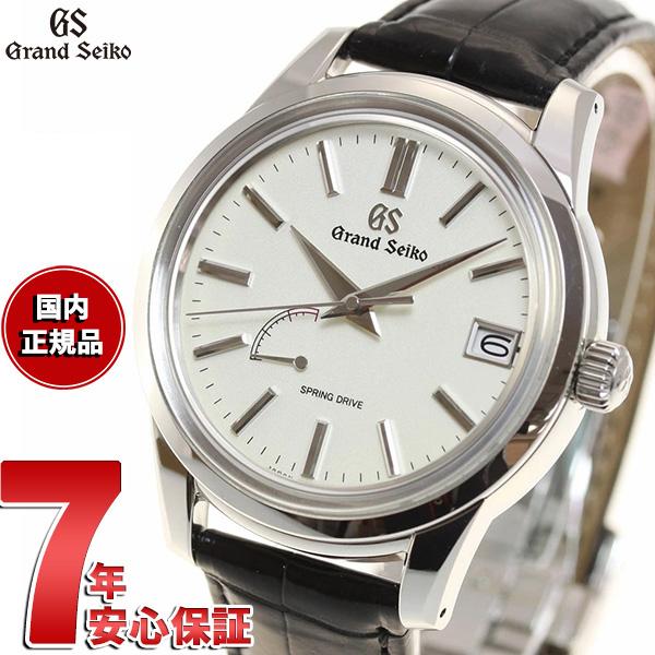 グランドセイコー スプリングドライブ セイコー 腕時計 メンズ GRAND SEIKO 時計 SBGA293【正規品】【60回無金利】