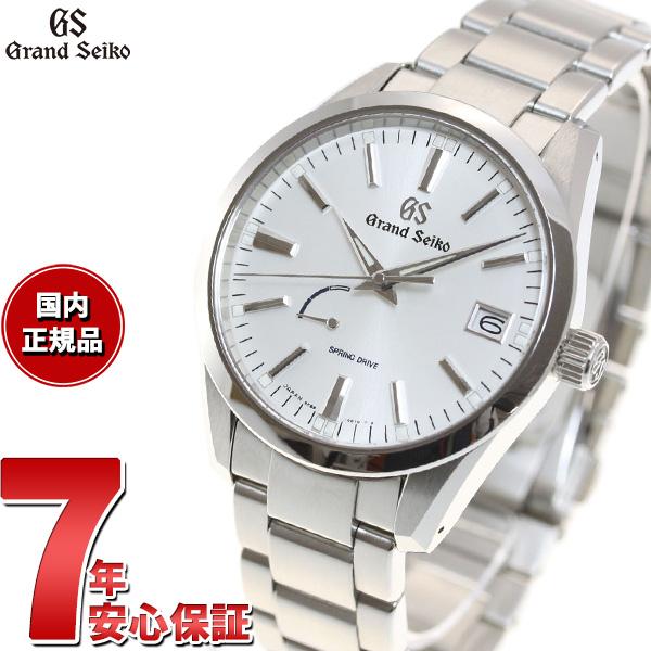 グランドセイコー スプリングドライブ セイコー 腕時計 メンズ GRAND SEIKO 時計 SBGA299【正規品】【36回無金利】