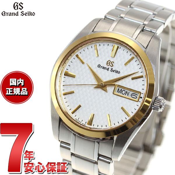 グランドセイコー GRAND SEIKO 腕時計 メンズ クオーツ SBGT238【60回無金利】