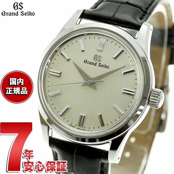グランドセイコー GRAND SEIKO メカニカル 手巻き 腕時計 メンズ SBGW231【72回無金利】