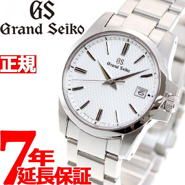 グランドセイコー クオーツ メンズ 腕時計 セイコー GRAND SEIKO 時計 SBGX253【正規品】【36回無金利】