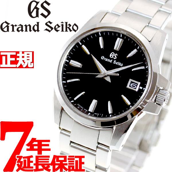 グランドセイコー クオーツ メンズ 腕時計 セイコー GRAND SEIKO 時計 SBGX255【正規品】【60回無金利】