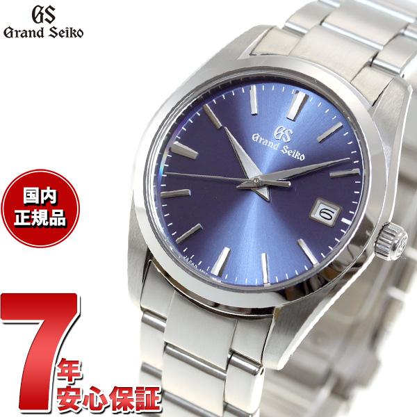 グランドセイコー GRAND SEIKO 腕時計 メンズ クオーツ SBGX265【72回無金利】