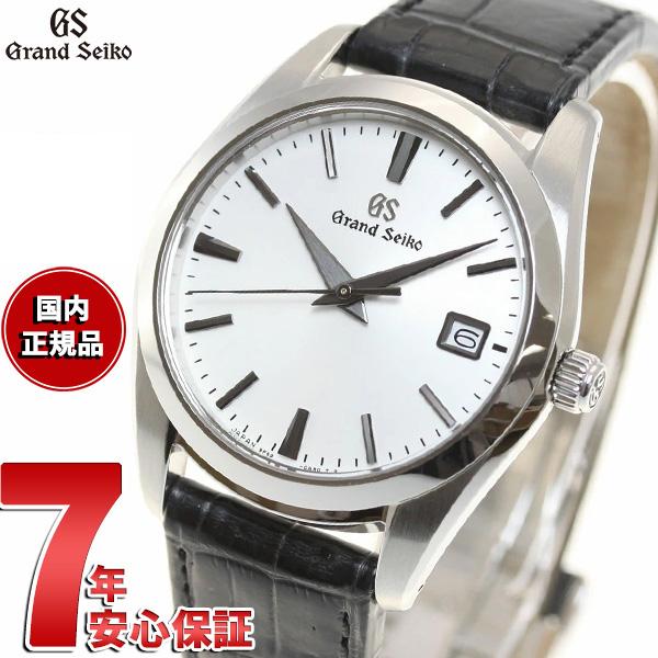 グランドセイコー クオーツ メンズ 腕時計 セイコー GRAND SEIKO 時計 SBGX295【正規品】【60回無金利】