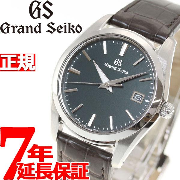 グランドセイコー GRAND SEIKO 腕時計 メンズ クオーツ SBGX297【72回無金利】