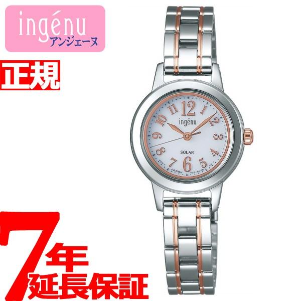 セイコー アルバ アンジェーヌ SEIKO ALBA ingenu ソーラー 腕時計 レディース AHJD096