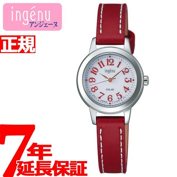 セイコー アルバ アンジェーヌ SEIKO ALBA ingenu ソーラー 腕時計 レディース AHJD100