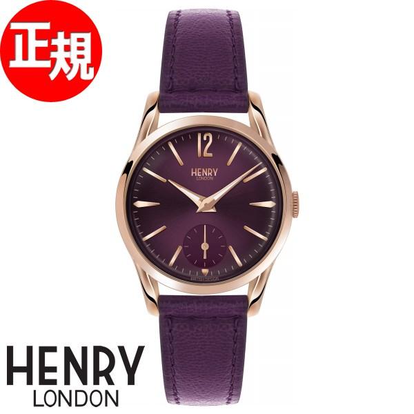 ヘンリーロンドン HENRY LONDON 腕時計 レディース HAMPSTEAD HL30-US-0076