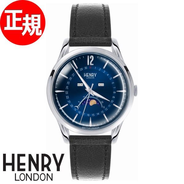 【5日0時~♪10%OFFクーポン&店内ポイント最大51倍!5日23時59分まで】ヘンリーロンドン HENRY LONDON 腕時計 メンズ レディース KNIGHTSBRIDGE HL39-LS-0071