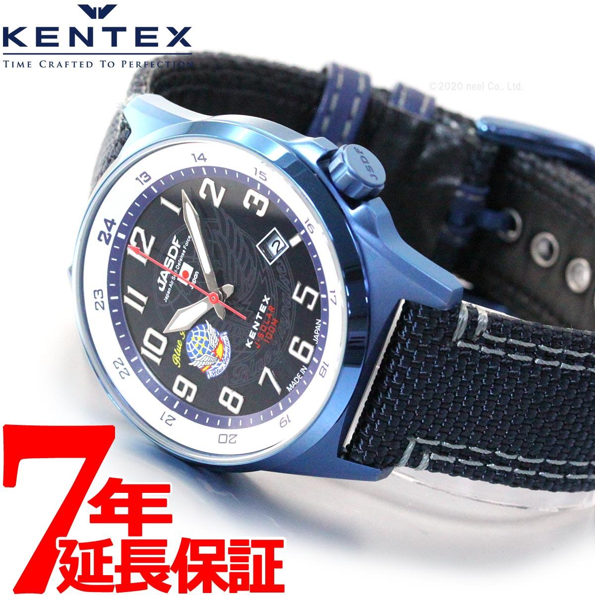 ケンテックス KENTEX JSDF 航空自衛隊モデル ブルーインパルス ソーラー 腕時計 メンズ S715M-07