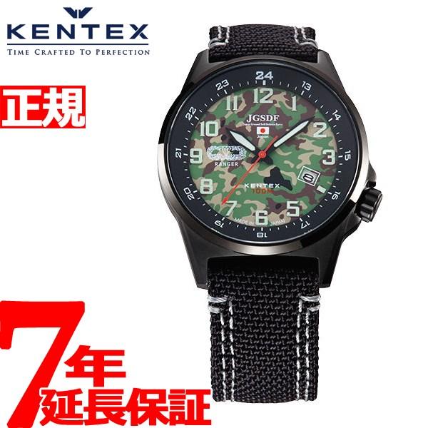 【5日0時~♪2000円OFFクーポン&店内ポイント最大51倍!5日23時59分まで】ケンテックス KENTEX JSDF 陸上自衛隊モデル 腕時計 メンズ S715M-08
