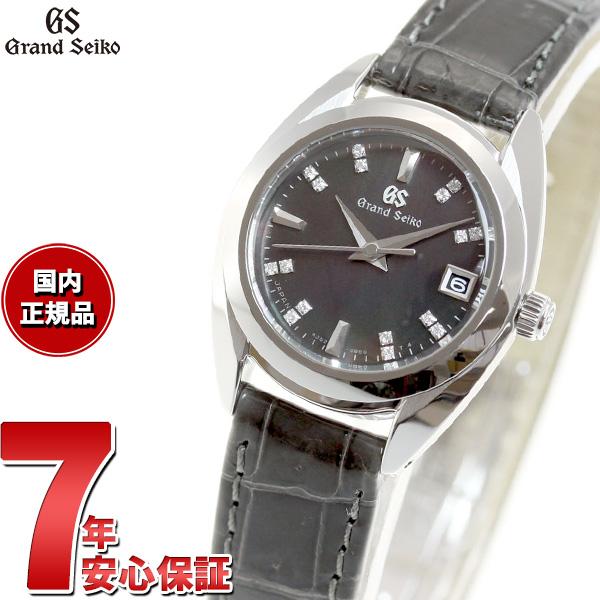 グランドセイコー GRAND SEIKO 腕時計 レディース STGF289【72回無金利】