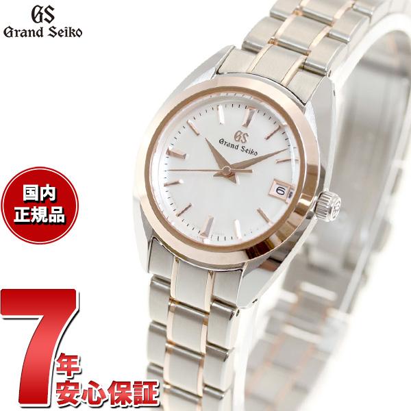 グランドセイコー GRAND SEIKO 腕時計 レディース STGF310【72回無金利】