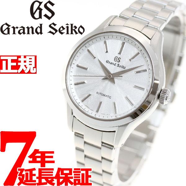 グランドセイコー レディース メカニカル セイコー 腕時計 自動巻き GRAND SEIKO 時計 STGR205【正規品】【36回無金利】