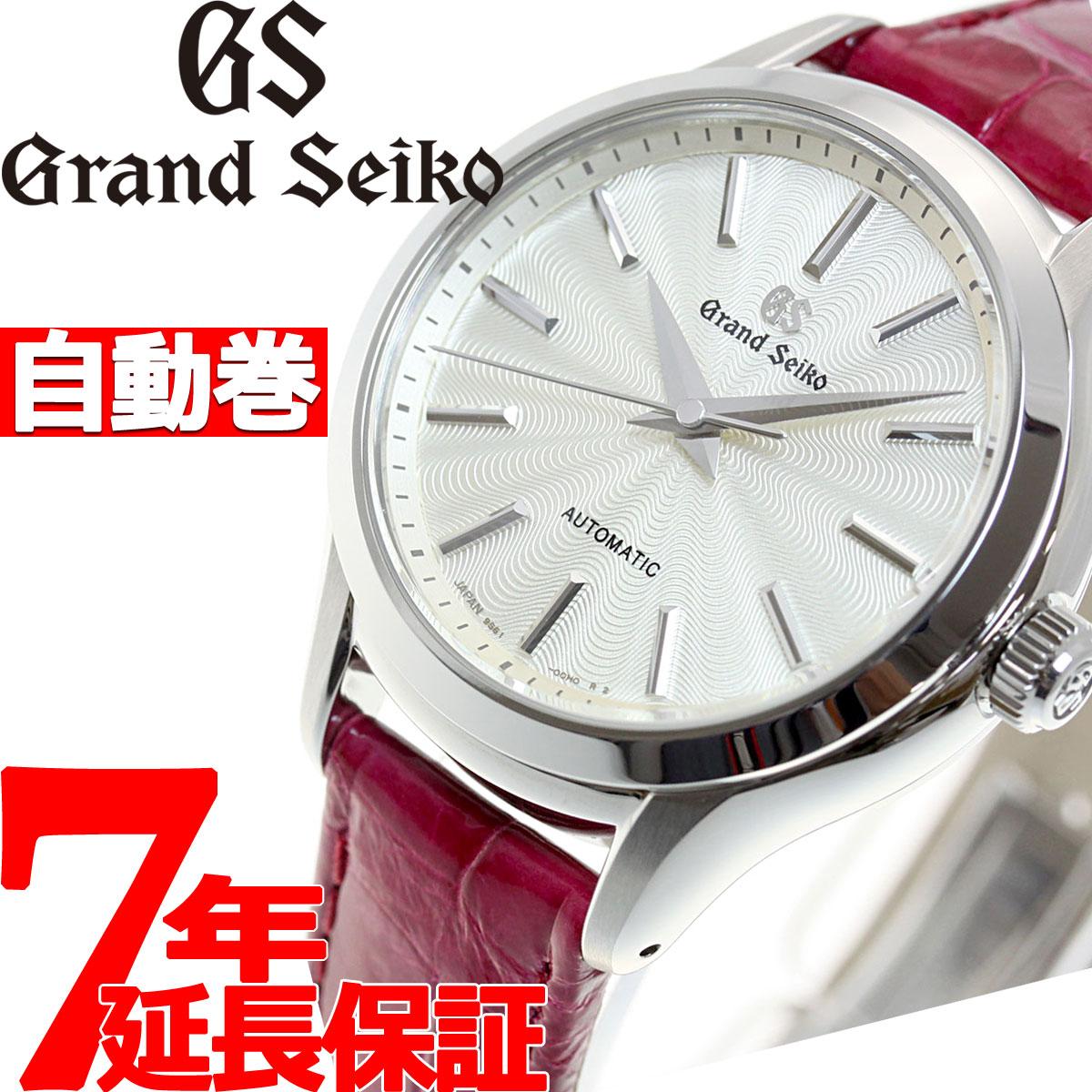 グランドセイコー GRAND SEIKO メカニカル 自動巻き 腕時計 レディース STGR209【72回無金利】