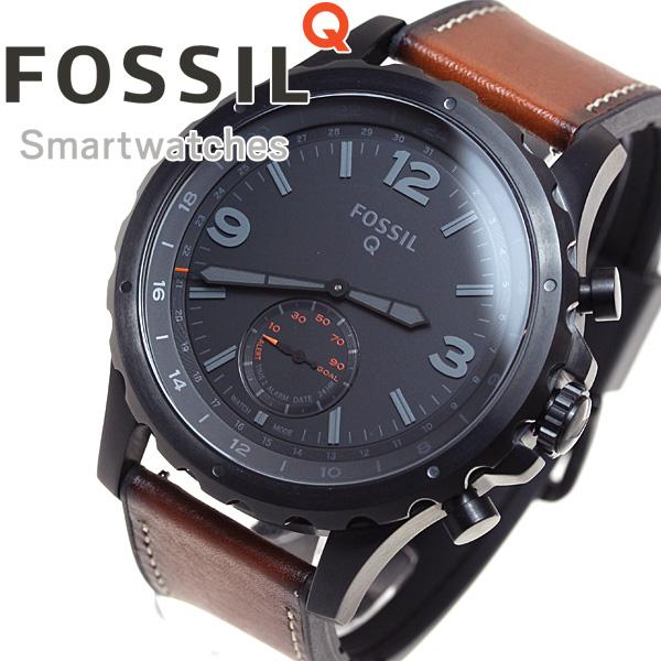 フォッシル FOSSIL ハイブリッド スマートウォッチ ウェアラブル Q NATE Qネイト 腕時計 メンズ/レディース FTW1114【正規品】
