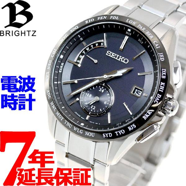 【本日20時よりお買い物マラソンスタート!店内ポイント最大43倍!】セイコー ブライツ SEIKO BRIGHTZ 電波 ソーラー 電波時計 腕時計 メンズ SAGA233