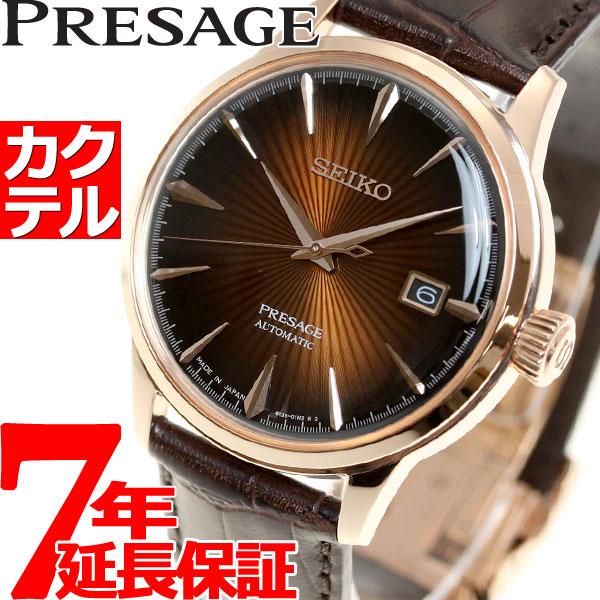 セイコー プレザージュ SEIKO PRESAGE 自動巻き メカニカル 腕時計 メンズ ベーシックライン SARY078【36回無金利】