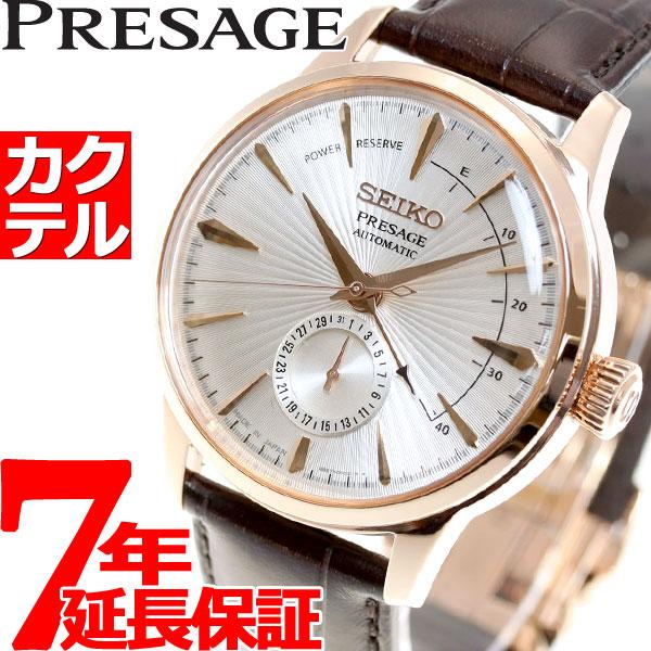 セイコー プレザージュ SEIKO PRESAGE 自動巻き メカニカル 腕時計 メンズ ベーシックライン SARY082【36回無金利】