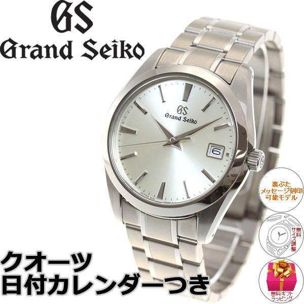 hot sale online 9ac64 9cbc5 Grand SEIKO quartz men watch SEIKO GRAND SEIKO clock SBGV229