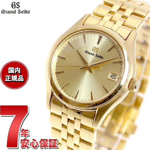 グランドセイコー GRAND SEIKO 腕時計 メンズ クオーツ SBGX218【72回無金利】