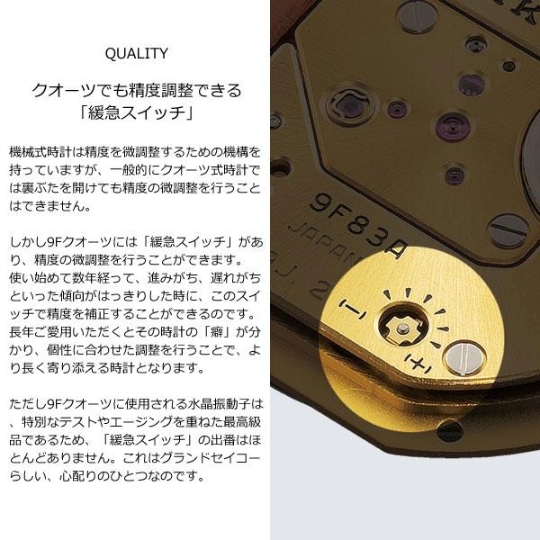 【残り僅か!】最大2000円OFFクーポンは16日9時59分まで!グランドセイコー クオーツ メンズ 腕時計 セイコー GRAND SEIKO 時計 SBGX261【正規品】【60回無金利】