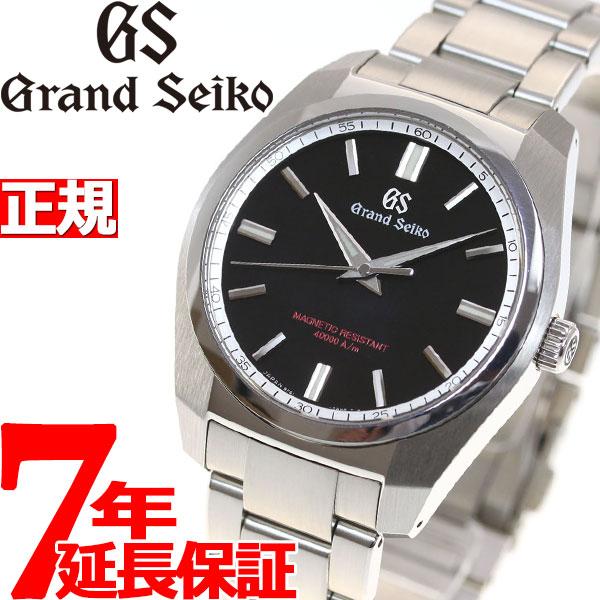 グランドセイコー GRAND SEIKO 強化耐磁モデル 腕時計 メンズ クオーツ SBGX293【72回無金利】