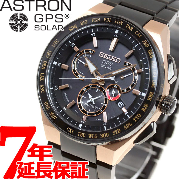 セイコー アストロン SEIKO ASTRON GPSソーラーウォッチ ソーラーGPS衛星電波時計 腕時計 メンズ SBXB126【36回無金利】