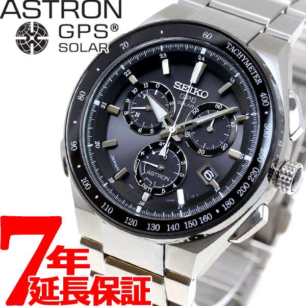 セイコー アストロン SEIKO ASTRON GPSソーラーウォッチ ソーラーGPS衛星電波時計 腕時計 メンズ SBXB129【36回無金利】