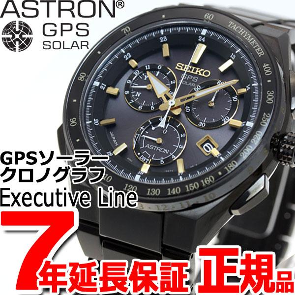 セイコー アストロン SEIKO ASTRON GPSソーラーウォッチ ソーラーGPS衛星電波時計 腕時計 メンズ SBXB131【60回無金利】