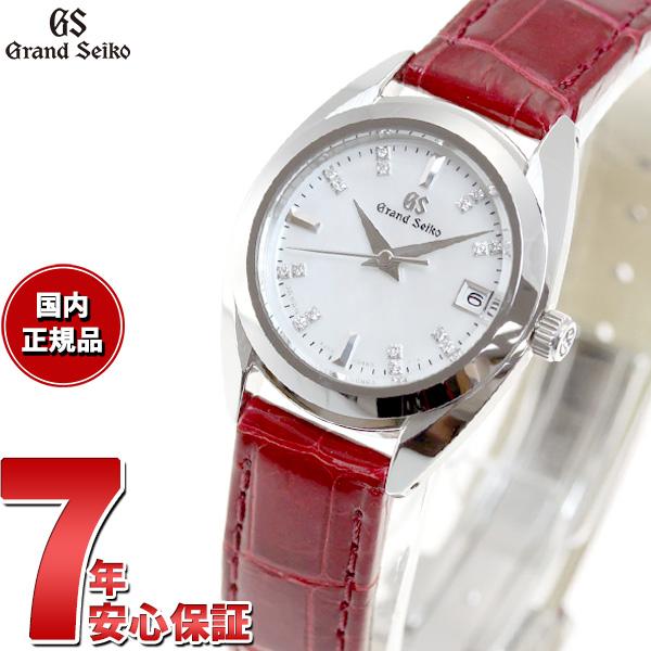 グランドセイコー GRAND SEIKO 腕時計 レディース STGF287【72回無金利】