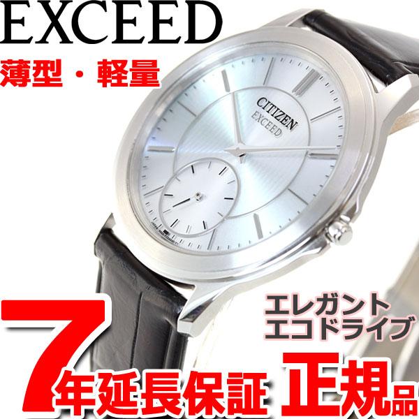 シチズン エクシード CITIZEN EXCEED エコドライブ ソーラー 40周年記念モデル 腕時計 メンズ AQ5000-13A