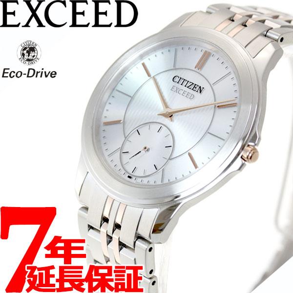 今だけ!店内ポイント最大38倍!19日9時59分まで! シチズン エクシード CITIZEN EXCEED エコドライブ ソーラー 40周年記念モデル 腕時計 メンズ AQ5004-55A