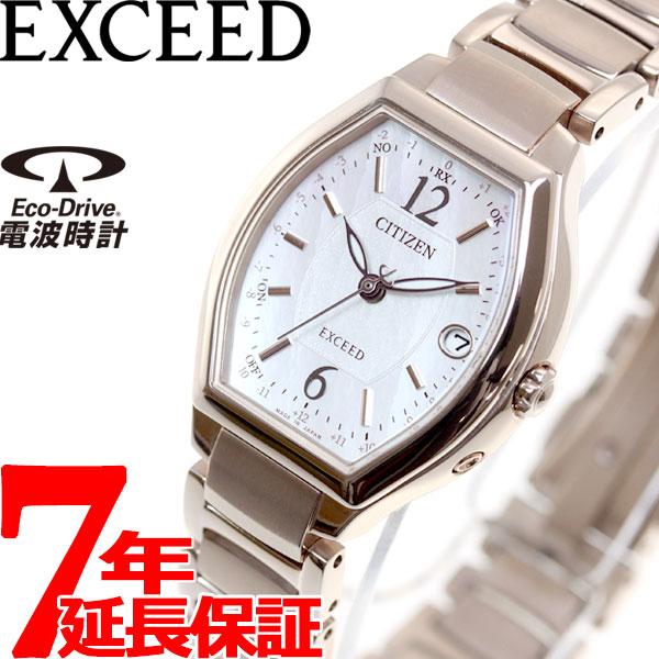 シチズン エクシード CITIZEN EXCEED エコドライブ ソーラー 電波時計 ティタニアライン ハッピーフライト 腕時計 レディース ES9344-54W
